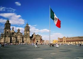 México Espetacular