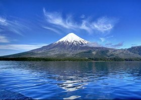 Santiago com Região dos Vulcões