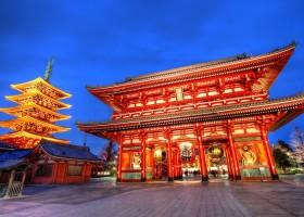 Expedição Familiar pelo Japão